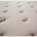 quantum-pillow-top4